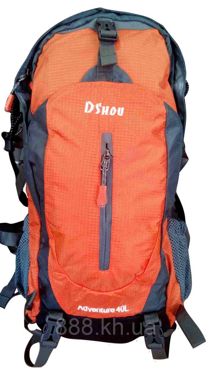 Туристический рюкзак Dshou Adventure 40L оранжевый, рюкзак на 40 литров для кемпинга, мужской / женский рюкзак