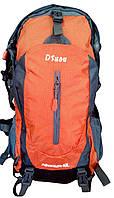 Туристический рюкзак Dshou Adventure 40L оранжевый, рюкзак на 40 литров для кемпинга, мужской / женский рюкзак, фото 1