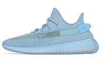 Мужские кроссовки Adidas Yeezy Boost 350 v2 Blue Water (адидас изи буст 350, голубые)