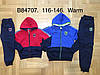 Спортивный утепленный костюм 2 в 1 для мальчика оптом, Grace, 116-146 см,  № B84707