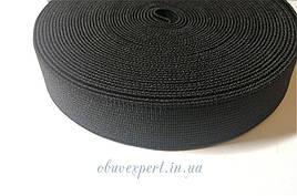 Резинка  взуттєва чорна 25 мм