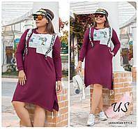 Батальное повседневное трикотажное платье спортивного стиля. 3 цвета!