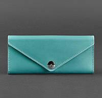 Женский кожаный кошелек Керри 1.0 (бирюзовый), фото 1