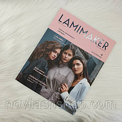 Журнал Lamimaker от Vivienne