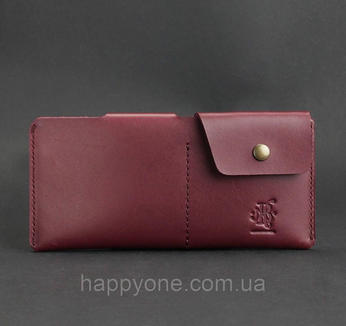 Женское кожаное портмоне-купюрник 8.0 (бордовое)