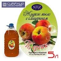 Жидкое мыло с глицерином SMZ «Персик»