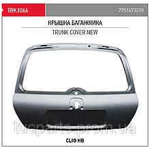Кришка багажника Renault Clio II/Symbol 1998-2008; ХЕТЧБЕК (7751473239) (Пр-во TORK Туреччина)