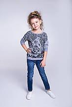 Демисезонные детские джинсы для девочки iDO Италия 4 R945 00 Синий