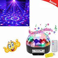 Светомузыка диско шар Magic Ball Music MP3 плеер с bluetooth  (V-212)