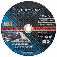 Круг отрезной для металла Polystar Abrasive 230 3,0 22,23