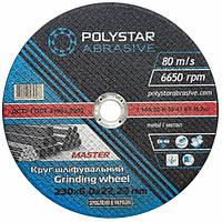 Круг шлифовальный по металлу Polystar Abrasive 230 6,0 22,23