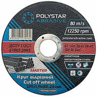 Круг отрезной для металла Polystar Abrasive 125 1,0 22,23