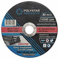 Круг отрезной для металла Polystar Abrasive 150 1,6 22,23