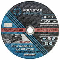 Круг отрезной для металла Polystar Abrasive 230 2,5 22,23