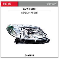 Фара правая Сандеро (Sandero RENAULT) 8200733877 (Производство TORK Турция)