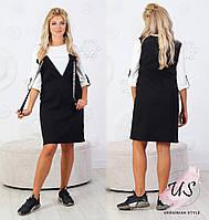 Батальное повседневное трикотажное платье в стиле casual. 3 цвета!
