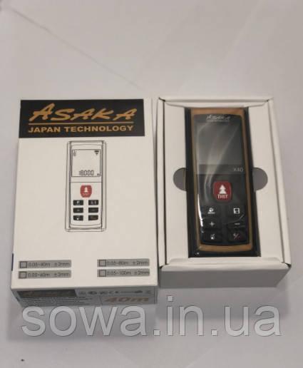 ✔️Лазерный дальномер, рулетка - ASAKA X40 • компактный четкий луч