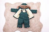 Детский зимний костюм куртка и полукомбинезон с натуральным мехом изумруд