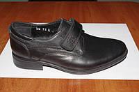 Туфли школьные для мальчика FS collection р.32-39