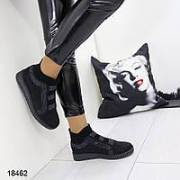 Женские замшевые ботинки, А 18462