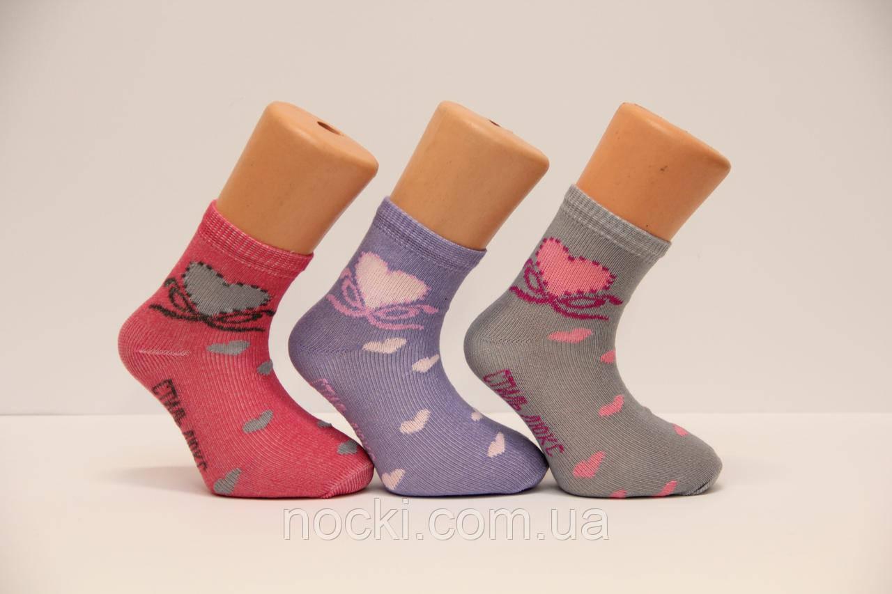 Компютерные стрейчевые носки Стиль люкс малышок