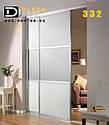 Межкомнатные раздвижные (перегородки) двери* купе двухсторонний пескоструй, фото 3