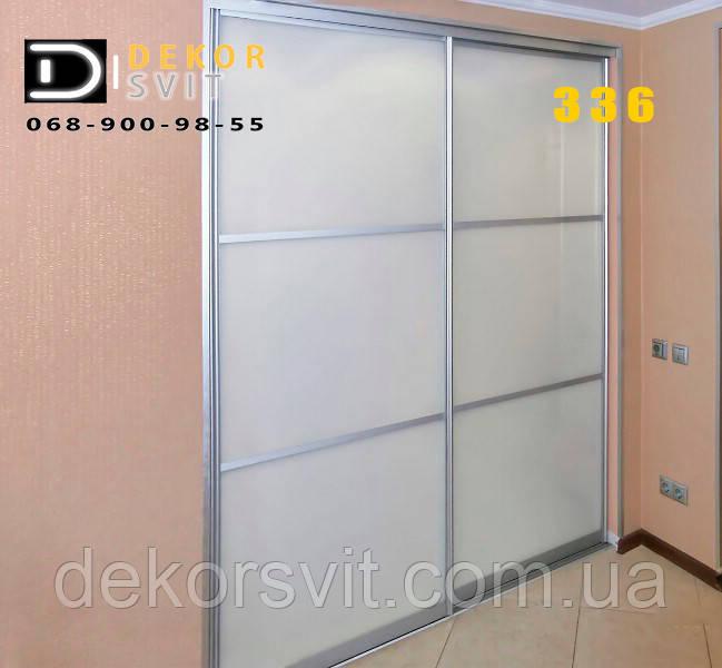 Межкомнатные раздвижные (перегородки) двери* купе двухсторонний пескоструй