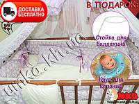 """Детское постельное белье  """"Bonna Lux"""" 9 предметов, Сиреневый"""