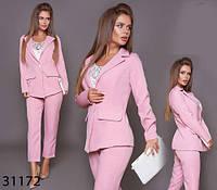 Розовый деловой женский костюм брюки с пиджаком р. 42, 44, 46