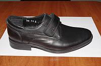 Туфли школьные для мальчика FS collection р.32-39 38