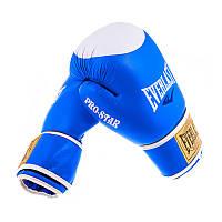 Боксерські рукавички Ever PRO STAR, шкіра, 8oz, синій..