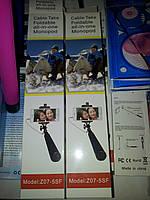 Монопод-палка для селфи