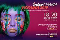Выставка «InterCHARM-Украина 2019»