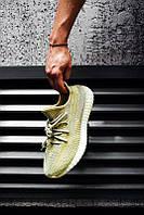 Кроссовки Adidas Yeezy Boost 350 V2 Antlia (Полный рефлектив)