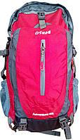 Туристический рюкзак Dshou Adventure 40L розовый, рюкзак на 40 литров для кемпинга, мужской / женский рюкзак