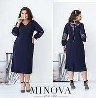 Нарядное платье-миди с гипюром батал ( черный, синий) Размеры:54,56,58,60,62,64
