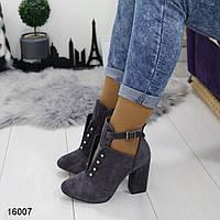 Шикарные ботильоны туфли женские замшевые на удобном каблуке и ремешке серые
