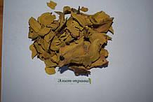 Конский щавель корень 100 грамм