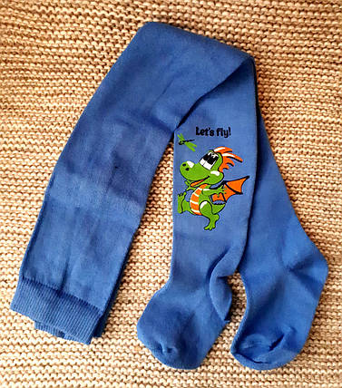 Колготы детские синего цвета с драконом ТМ ЛЕГКА ХОДА (Украина)  размер 80 86, фото 2