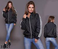 Демисезонная женская куртка-ветровка с лампасами р. 42, 44, 46