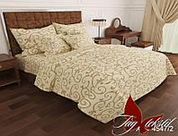 Комплект постельного белья : Поликоттон 3D  ( все размеры) XHY4547-2