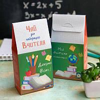 Чай для найкращого вчителя оригинальный подарок прикольный