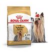 Корм для собак породы йоркширский терьер Royal Canin YORKSHIRE ADULT 0,5 кг, фото 2