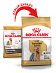 Корм для собак породы йоркширский терьер Royal Canin YORKSHIRE ADULT 0,5 кг, фото 5