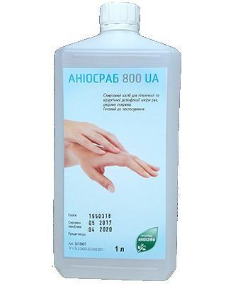 Аниосраб 800 UA (ANIOS Aniosrub 800 UA) - cредство для дезинфекции рук и кожи, прямоугольный флакон, 1 л