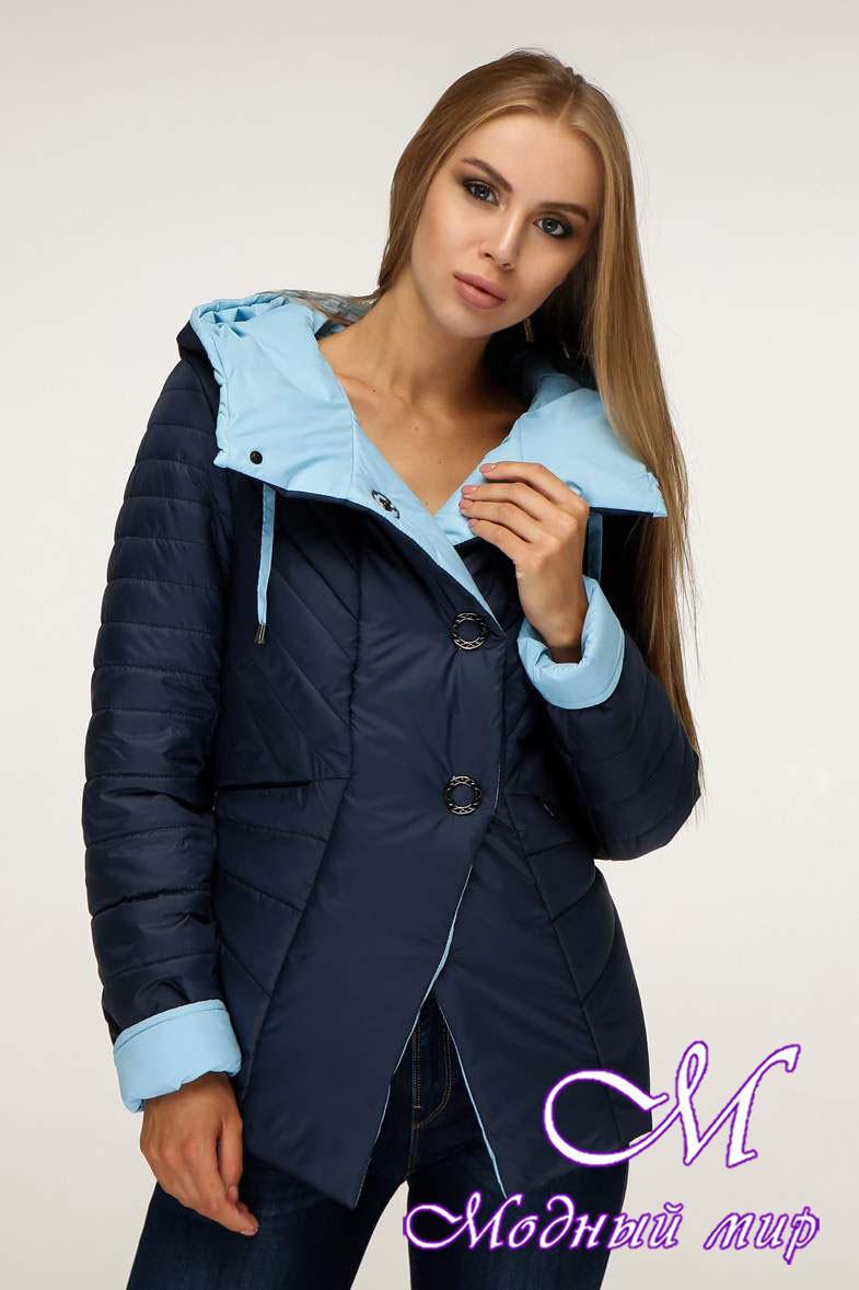 Демисезонная стильная куртка женская (р. 44-54) арт. 1196 Тон 18