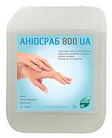 Аниосраб 800 UA (ANIOS Aniosrub 800 UA) - cредство для дезинфекции рук и кожи, прямоугольный флакон, 5 л