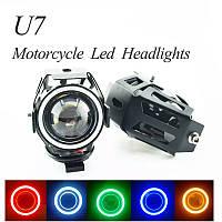 Светодиодные мото фары+ переключатель , led линзы фары для мотоцикла / авто / квадроцикл с ДХО automotosvet