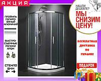 Душевая кабина полукруглая 80х80 см двери раздвижные Dusel А-511 стекло прозрачное