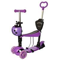 Самокат детский 5в1 iTrike MAXI JR 3-068-A purple Гарантия качества Лучшая цена